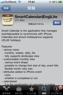 SmartCalendar(Eng)Lite 1.65 1
