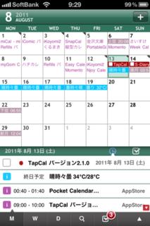 TapCal 2.1.0 月ビュー
