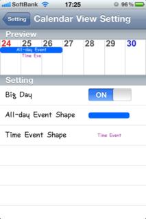 日付を大きく表示