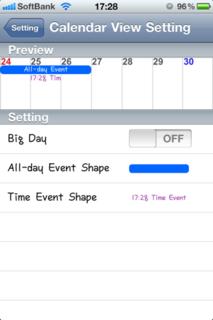 時刻指定イベントの形2 時刻付き
