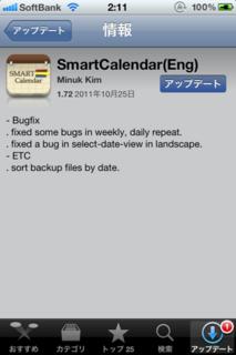 SmartCalendar(Eng) 1.72 アップデート