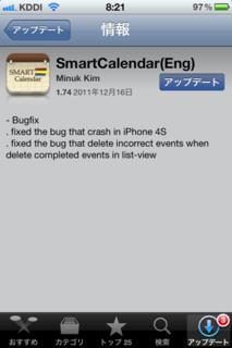 SmartCalendar(Eng) 1.74 アップデート