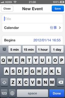 Calendars 3.0 スペシャルキーボード1