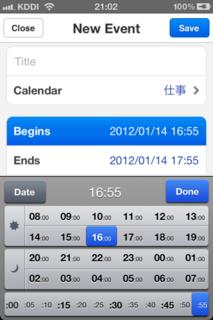 Calendars 3.0 スペシャルキーボード2