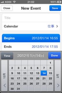 Calendars 3.0 スペシャルキーボード3