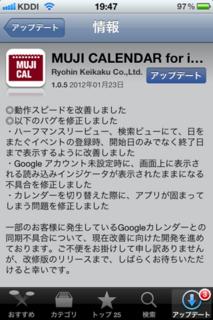 MUJI CALENDAR 1.0.5