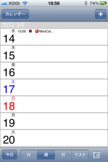 Tカレンダー 1.0 週表示