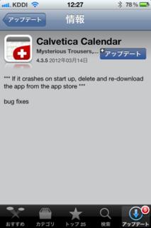 Calvetica Calendar 4.3.5