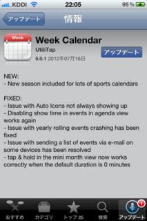 Week Calendar 5.0.1 アップデート