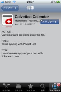Calvetica 4.4.1 アップデート