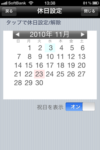 image-20101103135334.png