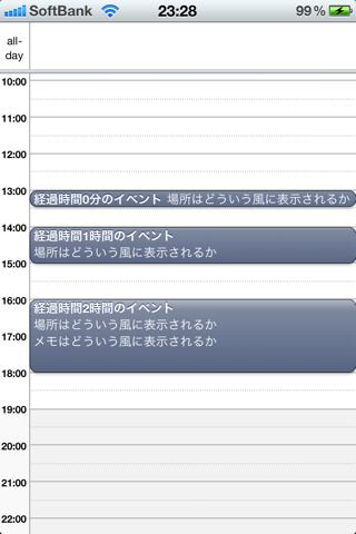 image-20101116233200.png