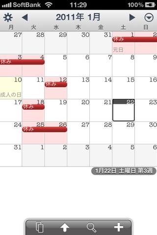 image-20101121115831.png