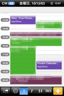 miCal 1.5 日表示