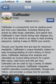 CalReader 1.0-1