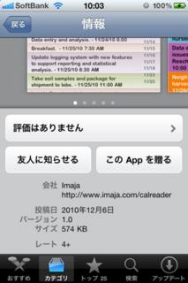 CalReader 1.0-5