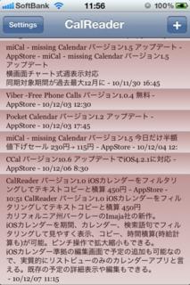 CalReader 1.0表示例1