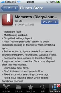 Momento 2.1 アップデート1