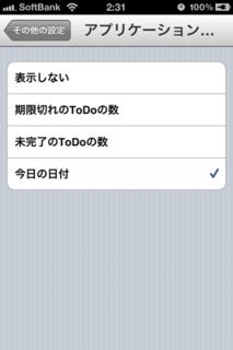 TapCal 1.4.0 アプリケーションアイコン