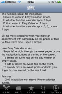 Easy Calendar 1.0.0 説明2