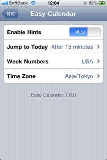 Easy Calendar 1.0.0 設定