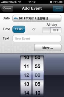 Easy Calendar 1.0.0 Add Event
