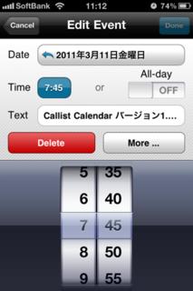 Easy Calendar 1.0.0 Edit Event