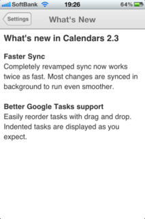 Calendars 2.3 新機能
