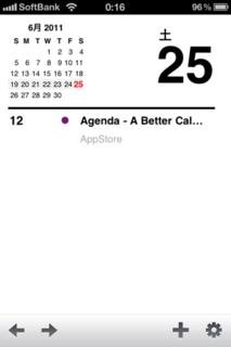 Agenda 1.0 日ビュー