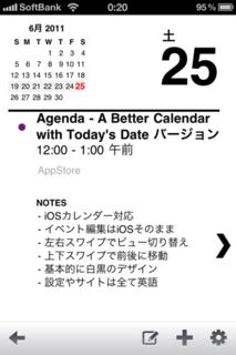 Agenda 1.0 イベント