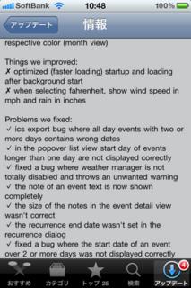 miCal 4.1 アップデート2