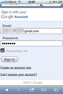 メールアドレスとパスでサインイン