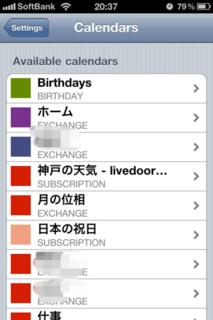 Calvetica Calendar 4.0 Calendar Colors