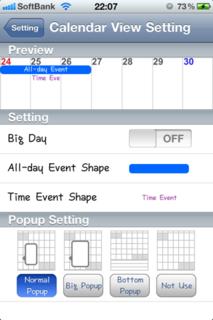 S-Diary 1.3 ポップアップ設定