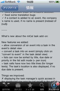 miCal 4.2 アップデート3