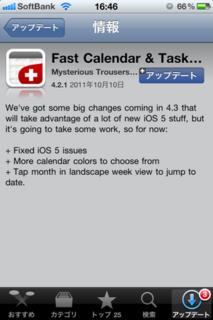 Calvetica Calendar 4.2.1 アップデート
