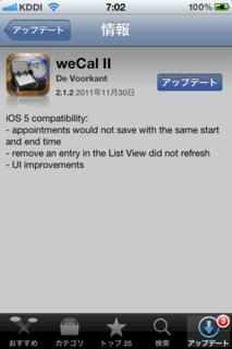 weCal II 2.1.2 アップデート