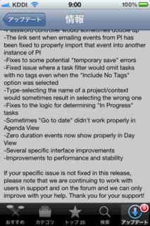 Pocket Informant 2.02 アップデート3