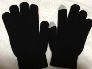 スマフォ対応手袋2