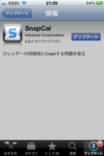 SnapCal 2.2.4 アップデート