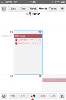 Calendars 月ビューズーム時