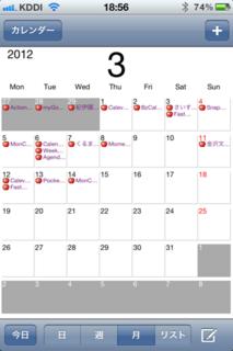 Tカレンダー 1.0 月表示